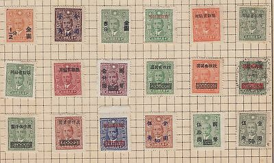 A Selection Of China Stamps  & Overprints Cut From Very Old Album  Wk10 Page 8