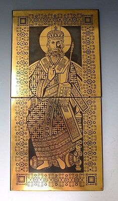 VIntage large H & R Johnson retro vintage tiles of a gilded saint or king