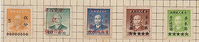 A Selection Of China Overprint Stamps Cut From Very Old Album  Wk10 Page 14