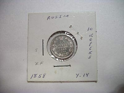 Russia 1858 10 Kopeks Silver foreign coin