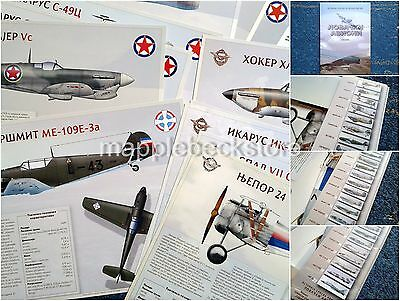 20 Aviation Profile Art Prints Yugoslav Air Force Fighter Aircrafts / Size A3