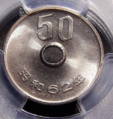 Japan 50 Yen 1987 Showa 62 *Key Date* PCGS MS67 None Finer! Very Nice Coin!