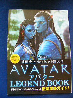 2010 AVATAR Japan Photo Book