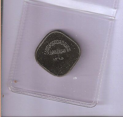 Muscat And Oman 20 Baisa Proof Ah1365