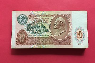 USSR -BUNDLE  (100 NOTES ) OF RUSSIAN 10 RUBLES 1961...nice notes...rare