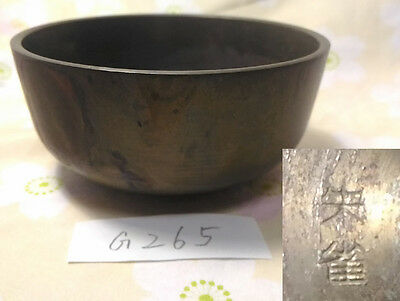 "SAHARI Marked BIG 4.31"" Japanese Vintage Buddhist Bell Rin G265 Very Good Sound"