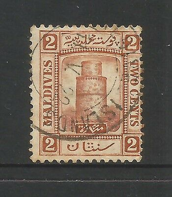 MALDIVE ISLANDS, Maldives - 1909 Minaret of Juma Mosque, 2c orange brown