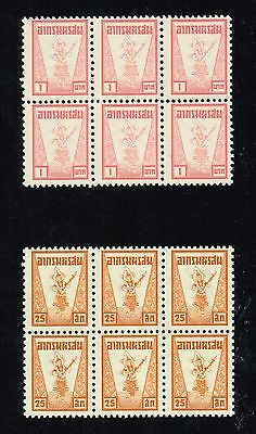 Thailand Fiscal Stamps, mnh, entertainment, 25 satang and 1 baht 1962.