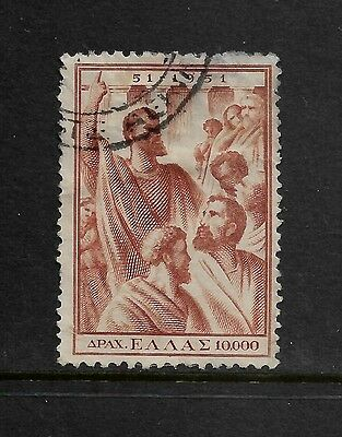 GREECE - 1951 St Paul Preaching to Athenians, used