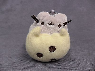 Gund New * Pusheen Blind Box - Cookie *  Blind Box Mini Plush Cat Key Chain