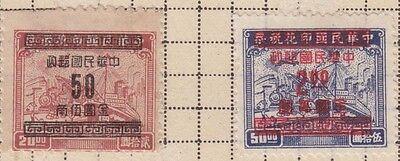 China Surcharge Stamps  Cut From Old Album Wk10 Page 24