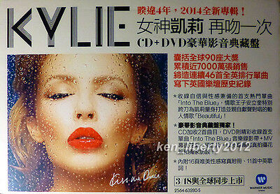 Taiwan official promo stand RARE! KYLIE MINOGUE 2014 KISS ME ONCE