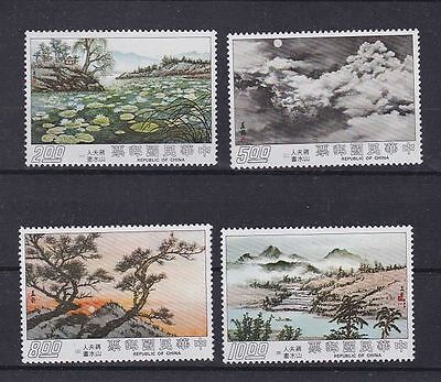 1975 China Taiwan Madame Chiang Kai-shek's Painting stamp MNH Sc 1960-63