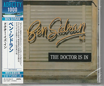 Ben Sidran The Doctor Is In Japan Import New and Sealed.