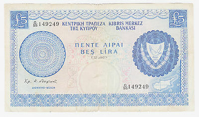 Cyprus 1969 Banknote Five Pounds Central Bank 7572