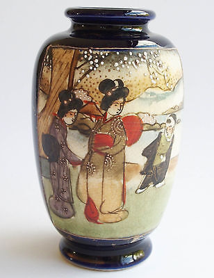 Antique small Japanese SATSUMA COBALT VASE ladies in garden