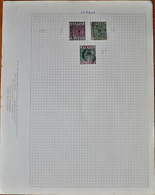 Worldwide Stamps - Cyprus - 1881 - Various Colours and Values, good condition.