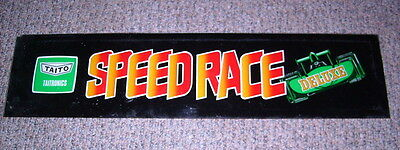 Arcade Marquee, Speedrace Deluxe, Taito , Also Others.