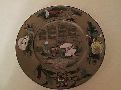 Deldare Buffalo Pottery Calendar Plate 1910 extremely rare Signed
