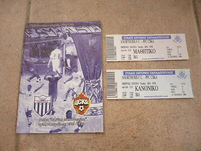 ANORTHOSIS FC(Cyprus) 10/11 Europa League vs CSKA MOSCOW + Tickets