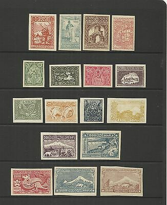 Soviet Republic Of Armenia ~ 1921-22 Independent Definitives ( Mint Set)