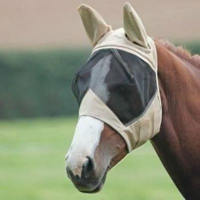 Shires Fine Mesh Fly Mask With Ears - Beige - Small Pony - 6653