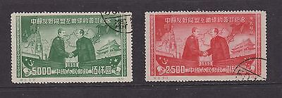 A Selection Of China 1950 Stamps Mao Tse-Tung From Old Album Wk10 Page 35