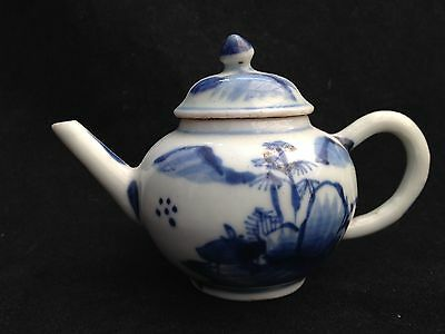 Small Chinese Teapot
