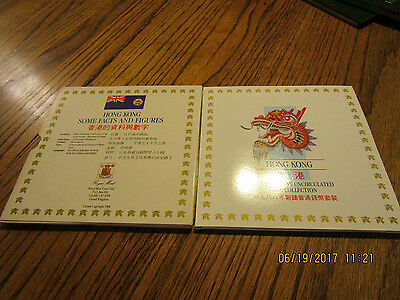 1988 Hong Kong Brilliant Uncirculated 7 Coin Collection by U.K. Royal Mint