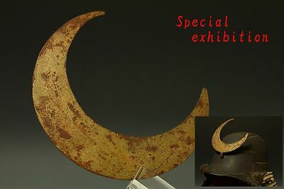 Japan Antique Edo yoroi moon gold maetate Kabuto tsuba koshirae Armor  yoroi