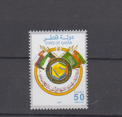 Qatar 2007 Gulf Supreme Council Complete Set Mint Never Hinged