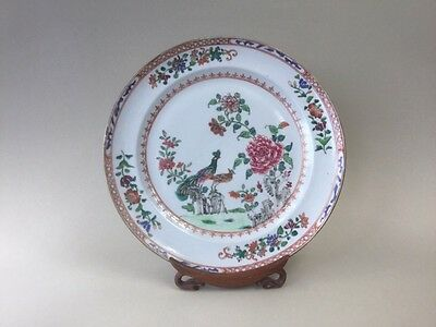 19th Century Chinese Qianlong Famille Rose Double Peacock Plate