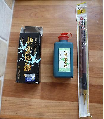 Original Chinese brush and ink set (bought in China)