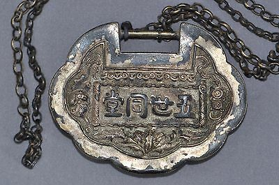 Antique Chinese lock - silver