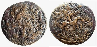 Central Asia Khwarezm 8th Cent AD Copper Unit; Vainberg Plate XXIX III - 5