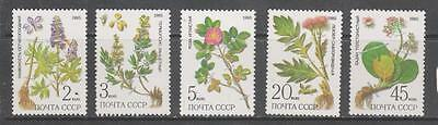 RUSSIA - 1985.  Plants of Siberia - Set of 5, MNH