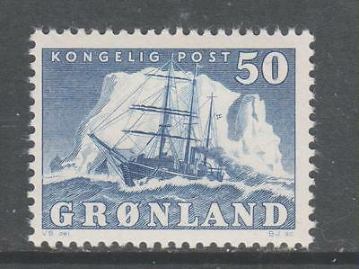 "GREENLAND - 1950 Pictorial Definitive - 50o ""Polar Ship"", MNH - Cat £80"