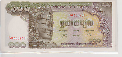 Cambodia 100 Cent Riels Note