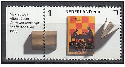 2016 Netherlands Сhess MNH ** OFFICIAL ISSUE