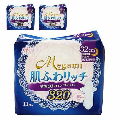 MEGAMI WOMEN SANITARY NAPKIN HEAVY Over Night USE 32cm WITH WINGS 11pc x 3 bags