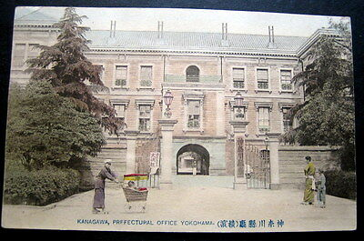 JAPAN KANAGAA YOKOHAMA 1900s PREFECTURAL OFFICE wicker baby pram