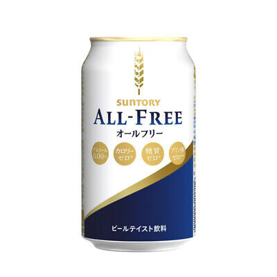 Japanese Suntory Alcohol free Beer 350ml x 24ea • AUD 63.00