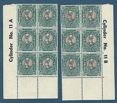 Union of South Africa. 1947 SG114c ½d Screened. Control block 11A and 11B