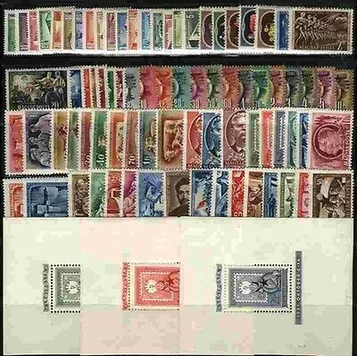 Hungary MNH Complete year set 1951
