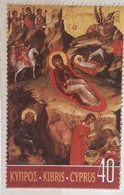 Cyprus Stamp: The Birth of Jesus Christ, 2003, 40 cents, MNH.