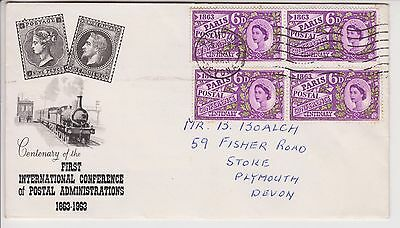 Gb Qeii 1963 Fdc First Day Cover Paris Postal Conference Centenary