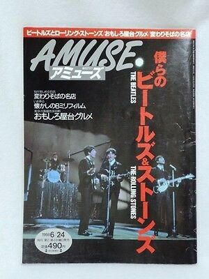 THE BEATLES THE ROLLING STONES AMUSE Japan Magazine 1998 Rare
