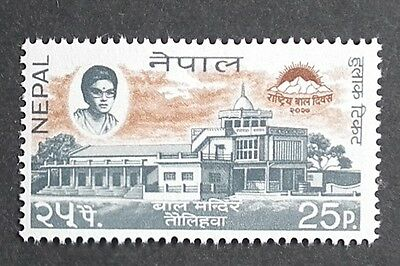 Nepal (1970) Children Day / Architecture / Buildings - Mint (MNH)