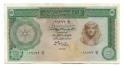 5 pounds Egypt banknote,ND(1961), P-38, Circular guilloche, sign El-Refay