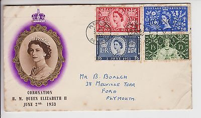 Gb Qeii 1953 Fdc First Day Cover Coronation Long Live The Queen Slogan Cv £65